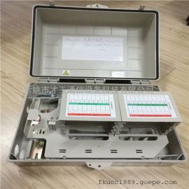 厂家直销64芯塑料插片式光分路器楼道箱 光缆分光箱