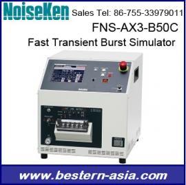 Noiseken FNS-AX3-B50C 电快速瞬变脉冲群模拟试验