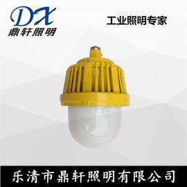 50W吸顶式LED防爆泛光灯ZS-LF890E