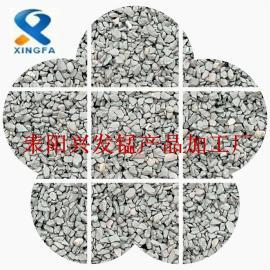 锰砂的用途 锰砂滤料过滤地下水 除铁锰砂 除锰锰砂