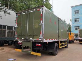 锡林郭勒小型危货车供应