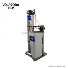 直销1T/H小型家用软水器 全自动软化水设备 除水垢软水机