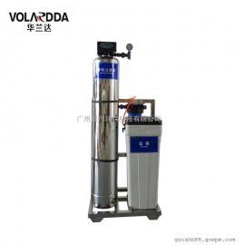 酒店宾馆洗衣房专用软化水设备 全自动不锈钢商用软水机
