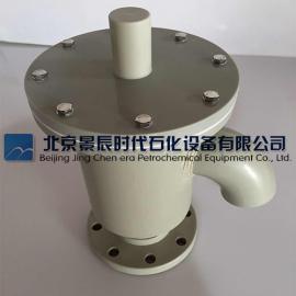 优质PPH呼吸阀厂家批发价 PPH储罐呼吸阀物超所值