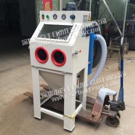 百丰手动喷砂机 6050A型小型手动喷砂机 箱式干喷砂机
