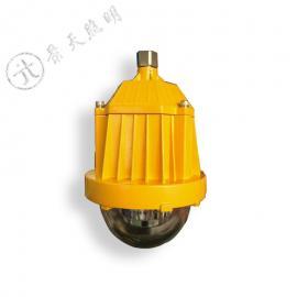工业LED防爆灯/50W工业LED防爆吊顶灯,工业LED圆形防爆灯