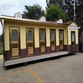 生态旅游公共厕所――移动厕所――公园环保厕所
