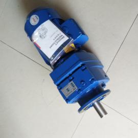 清华RC67紫光硬齿面减速机
