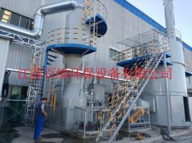 百纳环保 旋转式RTO 汽车配件喷漆废气高效处理装置