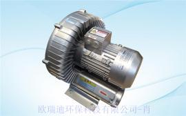 1.5KW 激光雕刻机专用高压旋涡气泵