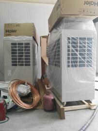 贝莱特地源热泵机组,地源热泵空调热水机组