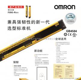 OMRON欧姆龙F3SJ,F3SG安全光幕传感器工作原理
