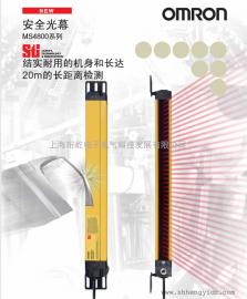 OMRON欧姆龙安全光幕传感器MS4800A安装调试