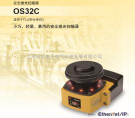 OMRON欧姆龙OS32C-BP-DM激光扫描器