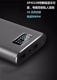 梓晶微科技特供2A边充边放高端数码显示充电宝方案