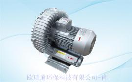 7.5KW单叶轮漩涡气泵