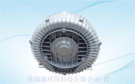 2.2KW 激光雕刻机专用高压旋涡气泵