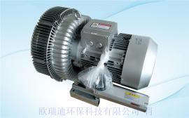 7.5KW双叶轮漩涡气泵