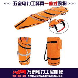 PVC高强复合材料救援担架 卷式担架 配套专业救援背包