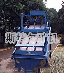 高效振动筛泥浆高频振动筛煤泥高频振动筛高频振动筛生产厂家