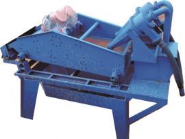 高频脱水筛高频震动筛洗煤选矿脱水筛高频振动筛洗砂回收机
