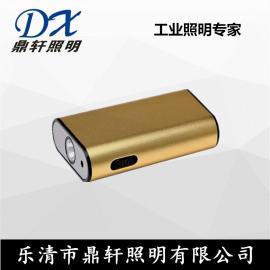 多功能工作灯带移动电源LCT6035鼎轩照明