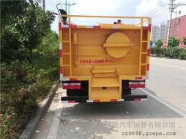 移动污水净化车生产厂家