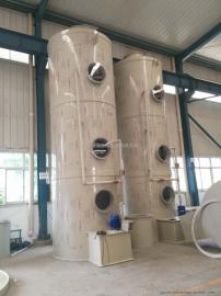 VOC废气处理设备PP喷淋塔洗涤塔酸雾净化塔氨吹脱塔环保设备