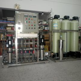 采用优质RO膜双级反渗透纯水处理设备 定做安装维护