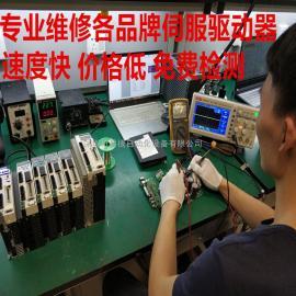 伺服驱动器维修 松下 安川 三菱 西门子 台达伺服驱动器维修