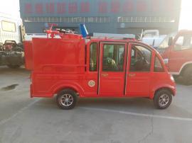 小型电动四轮水罐消防车报价