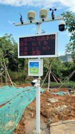 建筑扬尘污染实时监测系统粉尘颗粒物浓度检测仪