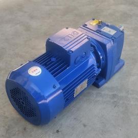 中研RC77紫光斜齿轮减速机
