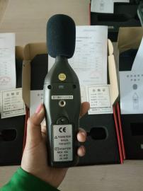 分贝计单一便携式噪声计LB-ZS05超划算