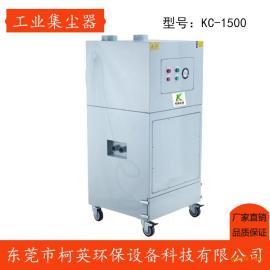 供应KC工业集尘器 激光切割集尘器分板机吸尘器吸尘设备