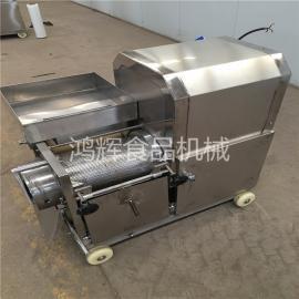 鸿辉专业制作鱼肉采肉机 绞鱼肉机 打鱼肉机 鱼糜提取机