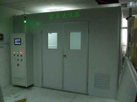 富易达步入式高温老化房ORT-23