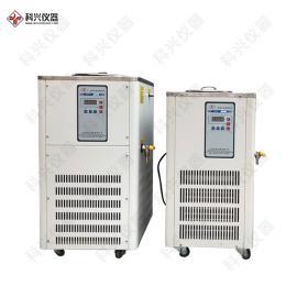 低温冷却液循环泵|常规型|可定制|科兴仪器