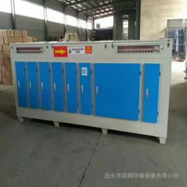 光氧催化废气处理设备光解喷漆房除臭空气净化器等离子一体机