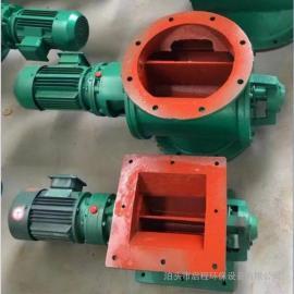 YJD-A型300叶轮给料机 零泄漏用于超细粉尘 锁气卸灰阀