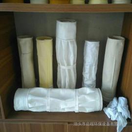 订做工业除尘布袋滤袋耐磨防静电涤纶针刺毡粉尘收尘袋