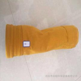 生物质锅炉耐高温除尘器布袋 玻璃针刺毡布袋