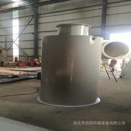 直径1.5米旋风除尘器制作 圆筒旋风除尘器 小型工业除尘器