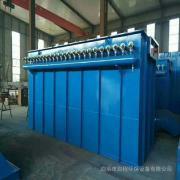启程脉冲布袋除尘器DMC单机布袋除尘器 环保设备除尘器