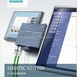 西门子CPU1212C可编程控制器