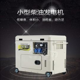 三相电启动8KW静音柴油发电机