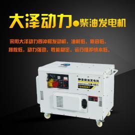 12KW静音柴油发电机带电焊机用