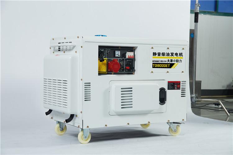 双缸10KW静音柴油发电机厂家直销