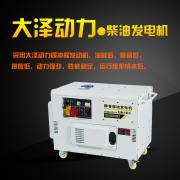 15KW静音柴油发电机道路维修用