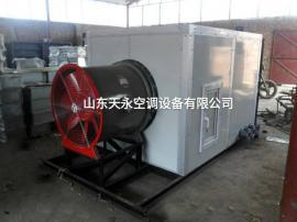 KJZ矿井加热机组 井口加热器 铁矿加热机组